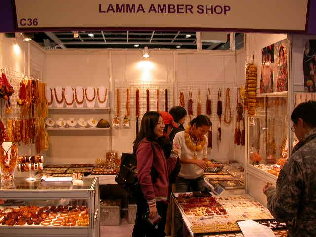 Exhibiting in Hong Kong, 4-7 December 2008