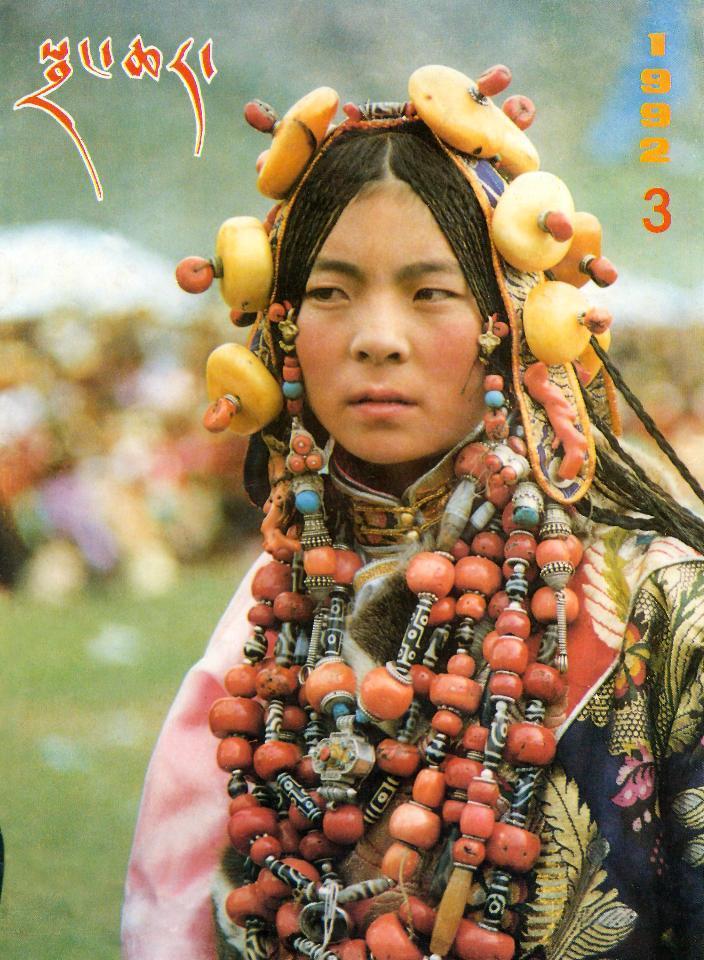 Tibetan People This is how Tibetan peopleTibetan People